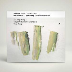Shen Ye Violin Concerto No. 1