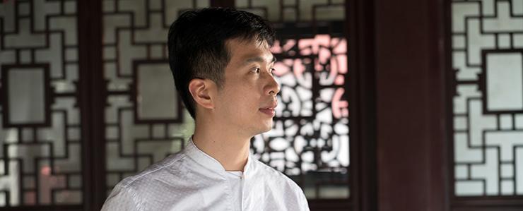Shen Ye